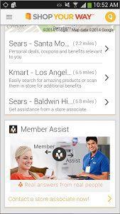 Member Assist Mobile