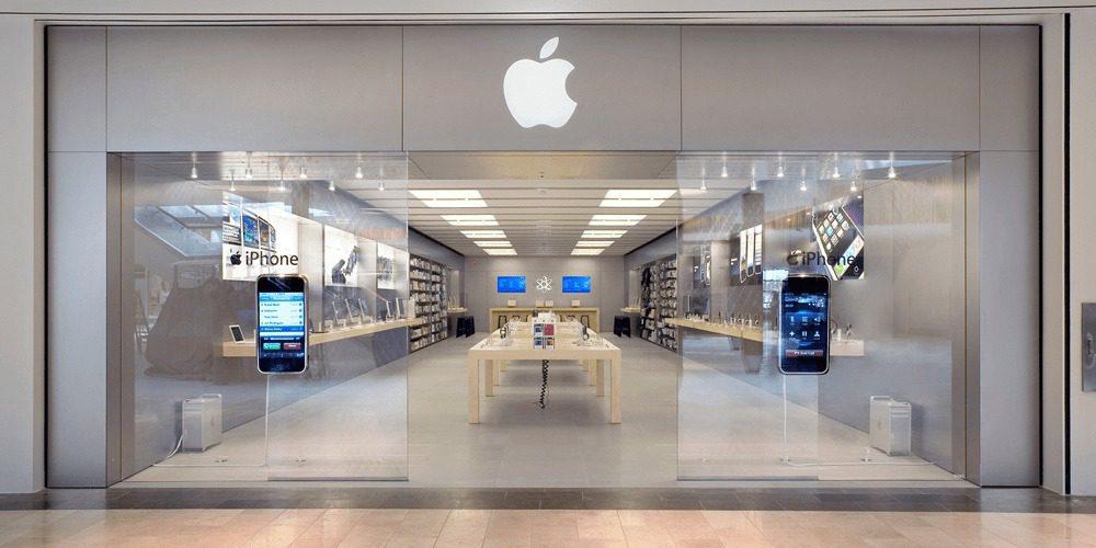 1-apple store