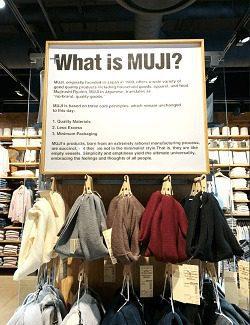 Muji signage