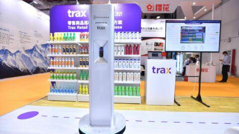Trax Series E Funding