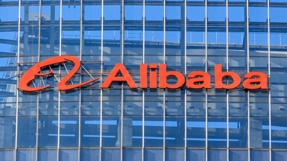 Alibaba Fiscal 2021 Q4